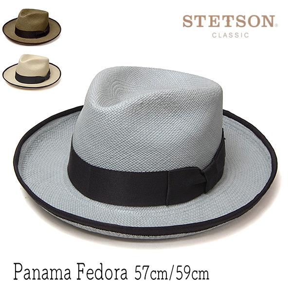 """帽子 【アウトレットS】 """"STETSON CLASSIC(ステットソン)""""パナマ中折れ帽[ハット] 【あす楽対応】 【送料無料】【コンビニ受取対応商品】"""