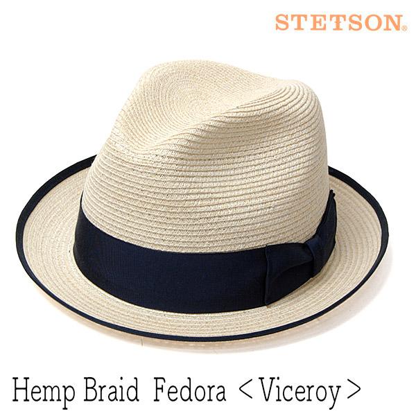 """帽子 アメリカ""""STETSON(ステットソン)"""" ヘンプブレード中折れ帽 ST145 Viceroi メンズ 春夏 [大きいサイズの帽子アリ] 【コンビニ受取対応商品】"""