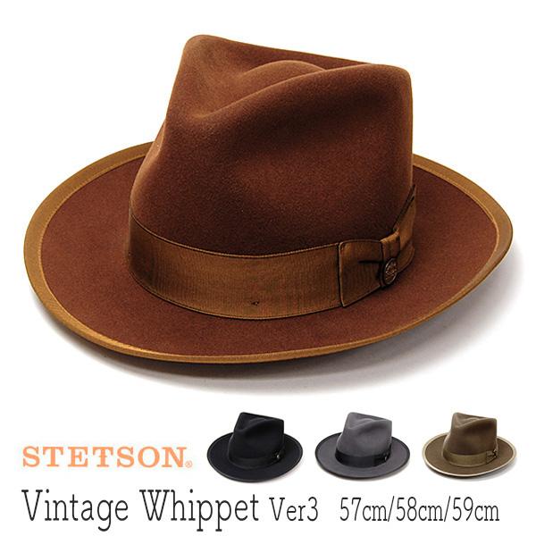 """帽子 アメリカ""""STETSON(ステットソン)""""ウールフエルト中折れ帽[VINTAGE WHIPPET Ver3][ハット] 【あす楽対応】【送料無料】"""
