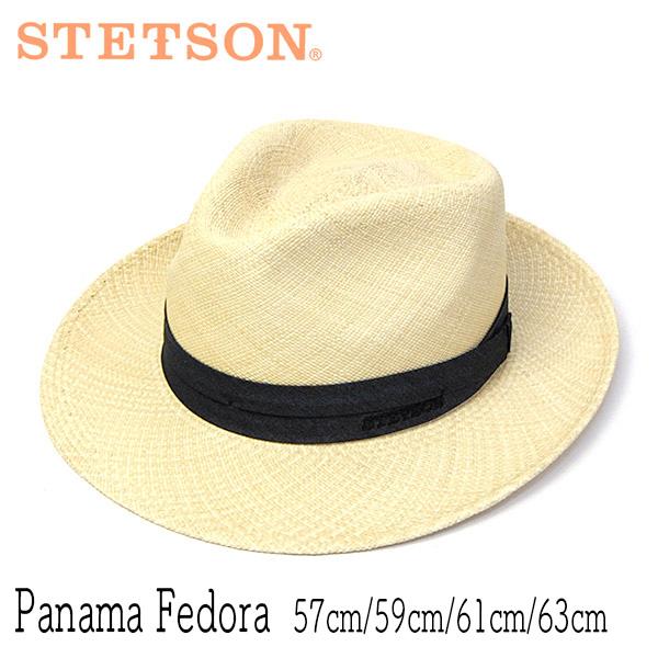 """帽子 アメリカ""""STETSON(ステットソン)""""パナマ中折れ帽[ハット] 【あす楽対応】[大きいサイズの帽子アリ] 【送料無料】【コンビニ受取対応商品】"""