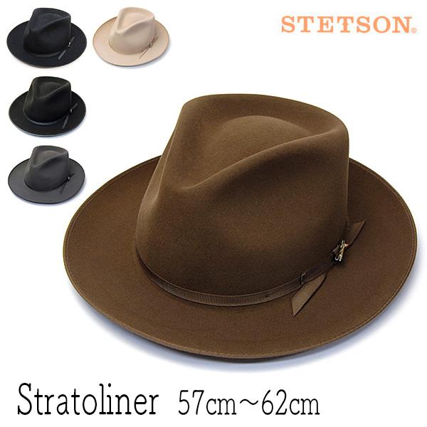 """帽子 アメリカ""""STETSON(ステットソン)""""ファーフエルト中折れ帽[STRATOLINER][ハット] 【あす楽対応】【送料無料】[大きいサイズの帽子アリ]"""