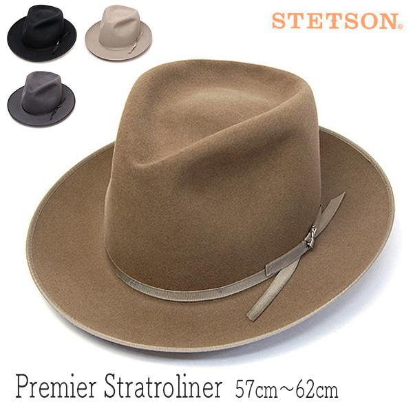 """帽子 アメリカ""""STETSON(ステットソン)""""ファーフエルト中折れ帽[PREMIER STRATOLINER][ハット] 【あす楽対応】【送料無料】[大きいサイズの帽子アリ]"""