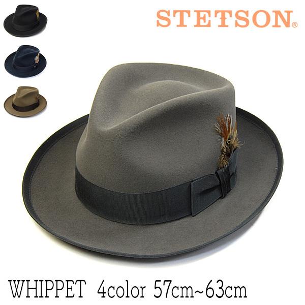 """帽子 アメリカ""""STETSON(ステットソン)""""ファーフエルト中折れ帽[WHIPPET ROYAL DELUXE][ハット] 【あす楽対応】[大きいサイズの帽子アリ]"""