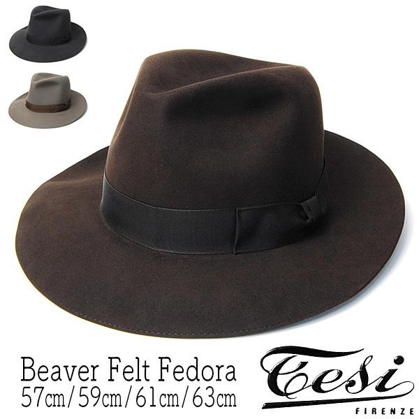 """イタリア紳士帽にこだわる 折り畳みにも対応できるビーバーフェルトハットの復元力やしなやかさは必見です 帽子 中古 イタリア""""TESI テシ """" 大きいサイズの帽子アリ メンズ コンビニ受取対応商品 ハット 秋冬 格安店 ビーバーフエルト中折れ帽"""