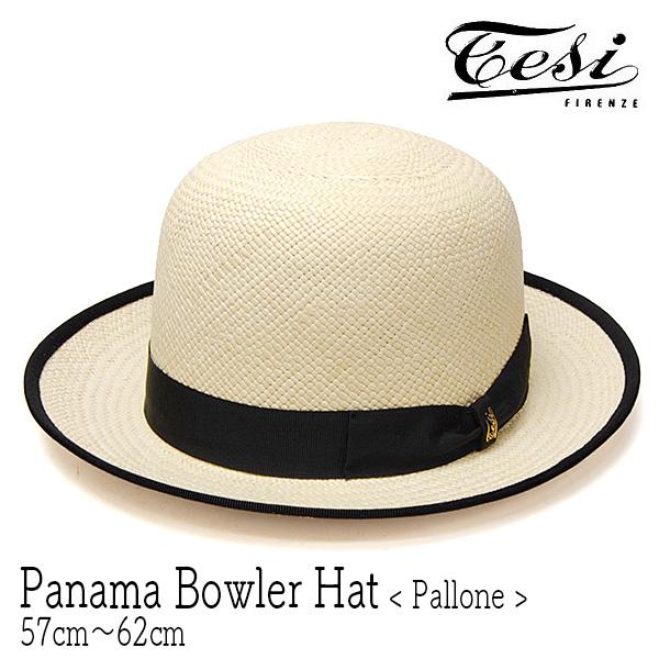 """帽子 イタリア""""TESI(テシ)""""パナマボーラーハット PALLONE【送料無料】[大きいサイズの帽子アリ]【コンビニ受取対応商品】 *18ss1 アウトレットセール"""
