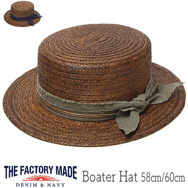"""帽子 """"THE FACTORY MADE(ザファクトリーメイド)"""" ペーパーストローカンカン帽 Boater Hat メンズ レディース ユニセックス 春夏 ボーターハット ストローハット"""
