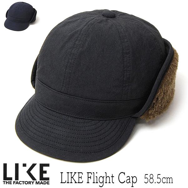 """帽子 """"THE FACTORY MADE(ザファクトリーメイド)"""" コットンナイロンフライトキャップ LIKE Flight Cap 秋冬 メンズ"""