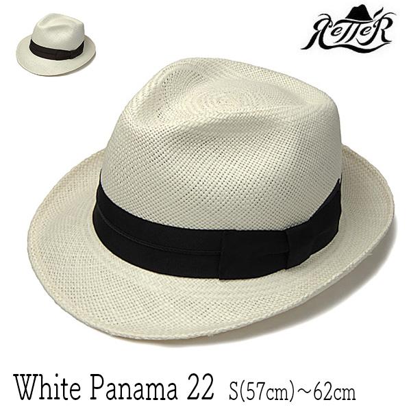 """帽子 """"Retter(レッター)""""パナマ中折れ帽[White Panama 22][ハット] 【あす楽対応】 【送料無料】[大きいサイズの帽子アリ]【コンビニ受取対応商品】"""