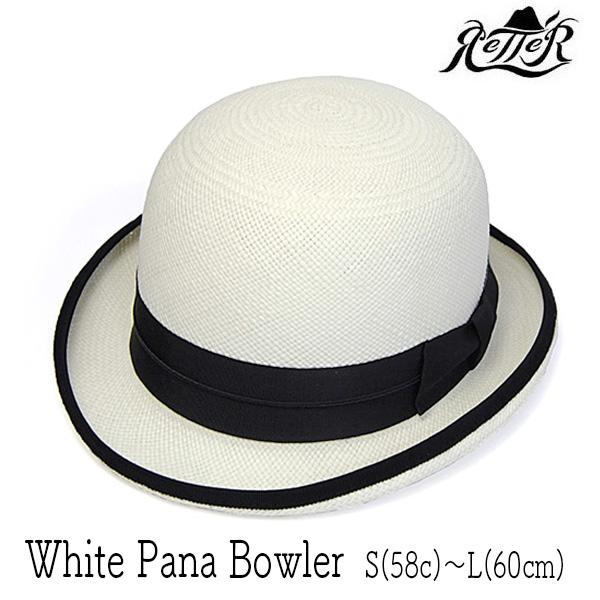 """帽子 """"Retter(レッター)""""パナマボーラーハット[White Pana Bowler][ハット] 【あす楽対応】【送料無料】[大きいサイズの帽子アリ]【コンビニ受取対応商品】 *18ss1 アウトレットセール"""
