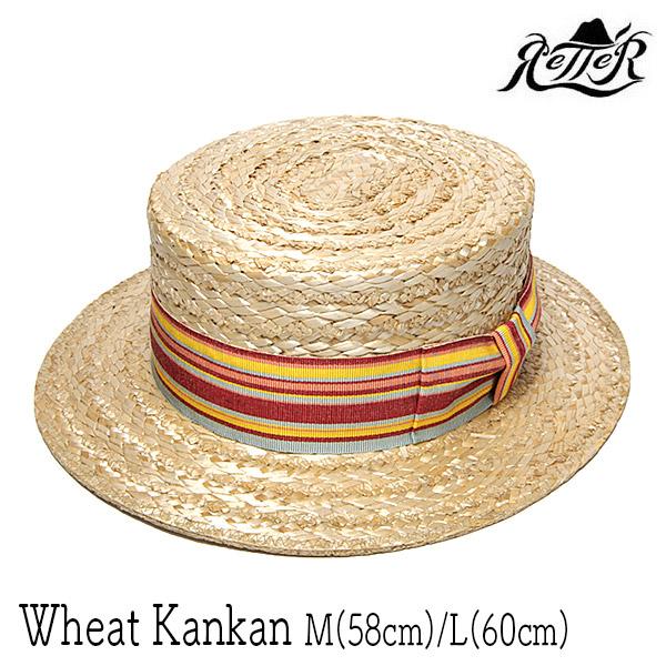 """帽子 """"Retter(レッター)""""カンカン帽 WHEAT KANKAN [ハット] 【あす楽対応】【送料無料】【コンビニ受取対応商品】 *18ss2 アウトレットセール"""