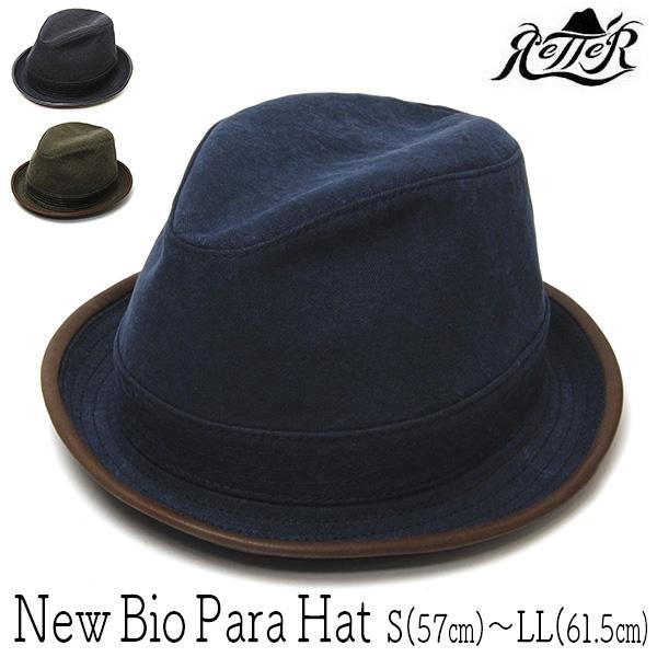"""【ポイント10倍セール実施中】 帽子 """"Retter(レッター)""""パラフィンハット[New Bio ParaHat] [ハット] 【あす楽対応】[大きいサイズの帽子アリ]【コンビニ受取対応商品】【ラッキーシール対応】"""