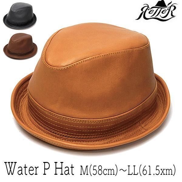 """帽子 """"Retter(レッター)"""" 撥水レザー中折れ帽 [Water P Hat][ハット] 【あす楽対応】【送料無料】[大きいサイズの帽子アリ]【コンビニ受取対応商品】"""