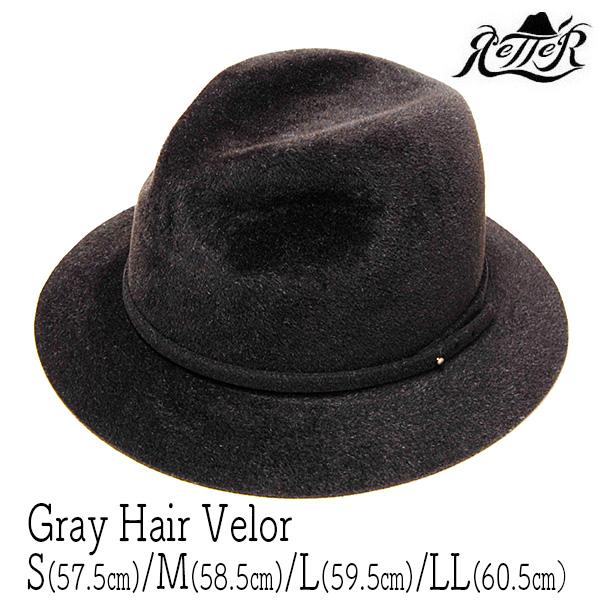 """帽子 【アウトレット】 """"Retter(レッター)""""ファーフエルト中折れ帽[Gray Hair Velor][ハット] 【あす楽対応】【送料無料】[大きいサイズの帽子アリ]【コンビニ受取対応商品】"""