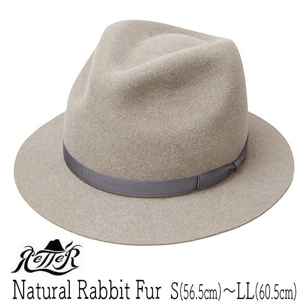 """帽子 【アウトレット】 """"Retter(レッター)""""ファーフエルト中折れ帽[Natural Rabbit Fur][ハット] 【あす楽対応】【送料無料】[大きいサイズの帽子アリ]【コンビニ受取対応商品】"""