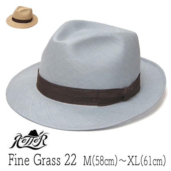 """帽子 【アウトレットS】""""Retter(レッター)"""" ストロー中折れ帽[Fine Grass 22]【あす楽対応】[大きいサイズの帽子アリ]【コンビニ受取対応商品】"""