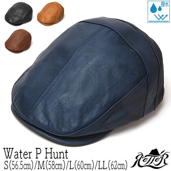 """帽子 """"Retter(レッター)"""" 撥水レザーハンチング Water P Hunt メンズ 秋冬 革 日本製 [大きいサイズの帽子アリ]【コンビニ受取対応商品】【ラッキーシール対応】"""
