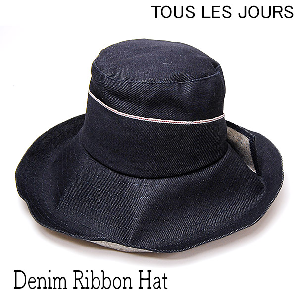 """帽子 """"TOUS LES JOURS(トレジュール)""""デニムリボンハット[ハット] 【あす楽対応】【送料無料】【コンビニ受取対応商品】"""