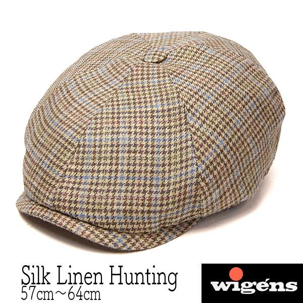 """帽子 スウェーデン""""WIGENS(ヴィーゲン)""""シルクリネン6枚はぎハンチング【あす楽対応】【送料無料】[大きいサイズの帽子アリ]【コンビニ受取対応商品】 *18ss2 アウトレットセール"""