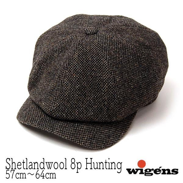 """帽子 スウェーデン""""WIGENS(ヴィーゲン)""""シェットランドウール8枚はぎハンチング【あす楽対応】[大きいサイズの帽子あり][小さいサイズの帽子あり]【コンビニ受取対応商品】"""