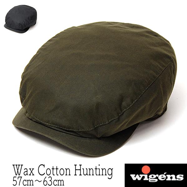 """帽子 スウェーデン""""WIGENS(ヴィーゲン)""""ワックスドコットンハンチング【あす楽対応】[大きいサイズの帽子アリ]【コンビニ受取対応商品】"""