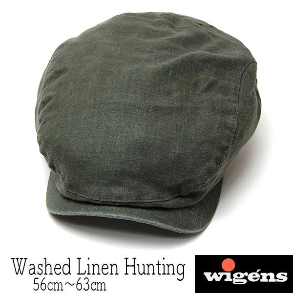 """帽子 スウェーデン""""WIGENS(ヴィーゲン)""""ウォッシュリネンハンチング【あす楽対応】[大きいサイズの帽子あり][小さいサイズあり]【コンビニ受取対応商品】"""