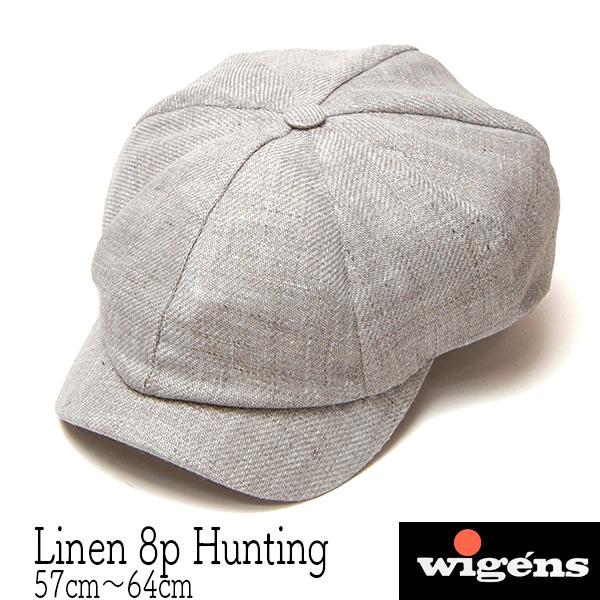 """帽子 スウェーデン""""WIGENS(ヴィーゲン)""""リネン8枚はぎハンチング【あす楽対応】 [大きいサイズの帽子あり][小さいサイズあり]【コンビニ受取対応商品】"""