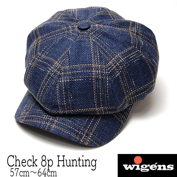 """帽子 スウェーデン""""WIGENS(ヴィーゲン)""""チェック8枚はぎハンチング【あす楽対応】 [大きいサイズの帽子あり][小さいサイズあり]【コンビニ受取対応商品】"""