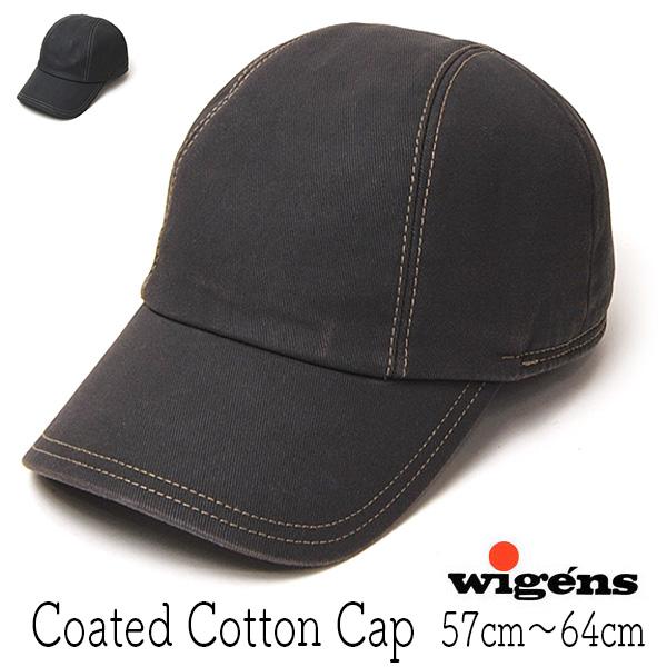 """帽子 スウェーデン""""WIGENS(ヴィーゲン)"""" 耳当て付きコーティングコットンキャップ Baseball Cap メンズ 秋冬 防寒帽子 [大きいサイズの帽子アリ]"""