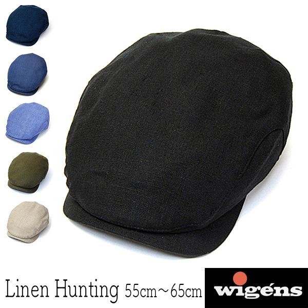 """帽子 スウェーデン""""WIGENS(ヴィーゲン)"""" リネンハンチング メンズ 春夏 [大きいサイズの帽子アリ][小さいサイズあり]"""