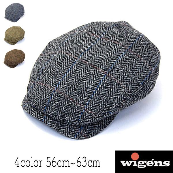 """帽子 【アウトレット】 スウェーデン""""WIGENS(ヴィーゲン)""""耳当て付きハリスツイードハンチング[大きいサイズの帽子アリ]【あす楽対応】【コンビニ受取対応商品】"""