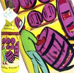 トロワ・リビエール (リヴィエール) タタンカ コレクション 2008 700ml 40度 kawahc