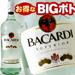 1862年に「ドン・ファクンド・バカルディ」によって、粗々しいラムとは異なる洗練されたスムースなフレーバーのラムを開発する目的で製造された世界No1プレミアムラム。 バカルディ ホワイト ラム BIGボトル 1500ml 40度 正規 Bacardi White Rum kawahc 御中元 saleセール お中元 早割 セール価格 決算 アルコール お取り寄せグルメ