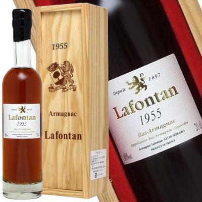 [1955]年昭和30年生まれの方へ アルマニャック ラフォンタン [1955] 200ml 40度 Armagnac Lafontan [1955] kawahc