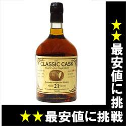这部古典kasuku 21年黑麦750ml 45度(The Classic Cask 21yo)河内店特价6850日元限时优惠特价威士忌kawahc