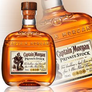 自分たちのファミリー用に特別につくられた限定のキャプテンモルガン。生産量により、ものすごく入手困難になることが多い特別なキャプテンモルガンです。 キャプテン モルガン プライベートストック 1000ml 40度 キャプテンモーガン キャプテン モーガン Captain Morgan Private Stock Jamaica Rum ジャマイカ kawahc 御中元 sale セール お中元 早割 セール価格 決算 アルコール お取り寄せグルメ