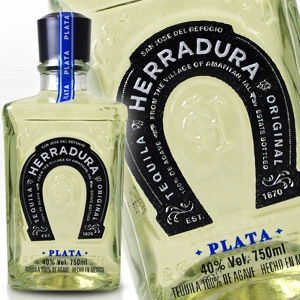 Herradura silver tequila 750 ml 40 degrees kawahc