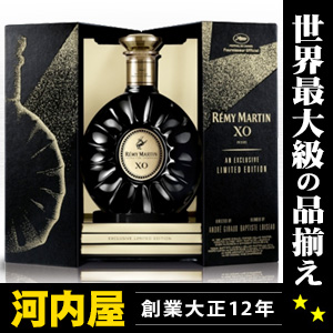 レミーマルタン XO カンヌ映画祭・リミテッドエディション [2017] 700ml 40度 正規 箱付 REMY MARTIN XO kawahc