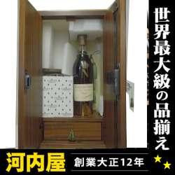 【お振込み限定】 クルボアジェ サクセション JS 700ml 42度 グラス4客付きギフトセット 木箱入 kawahc