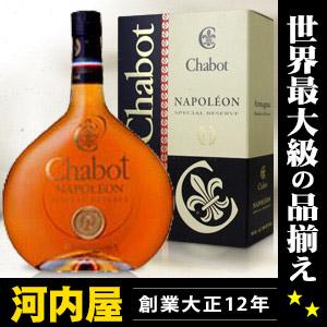沙博拿破仑 スペシャルリザーヴ 新瓶 700 毫升 40 度沙博拿破仑特别储备金) kawahc
