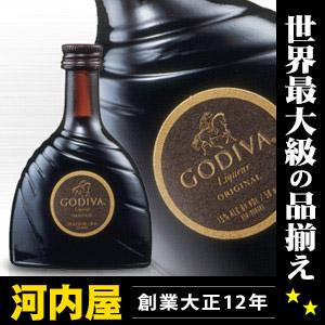 (Vadis-Godiva-Godiva) Godiva chocolate liqueur 50 ml 15 ° genuine liqueurs liqueur type kawahc