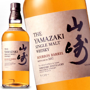 Suntory and single malt whisky Yamazaki Bourbon barrel 700 ml 48 degrees Suntory Yamazaki Bourbon barrel single malt whisky whiskey 2012 kawahc