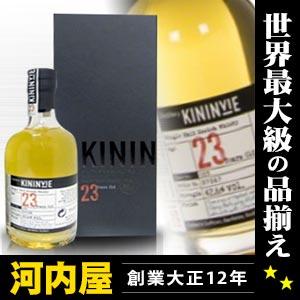 キニンヴィ 23年 [1991] 350ml 42.6度 kawahc