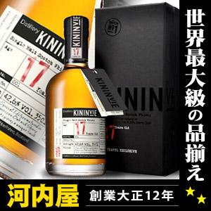 キニンヴィ 17年 350ml 42.6度 箱付 kawahc