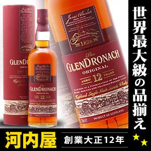 52.2% 19年 for MMWM 700ml瓶※6本ごとに1配送料いただきます。 [si] シングルカスク [qw] 1995 グレンドロナック