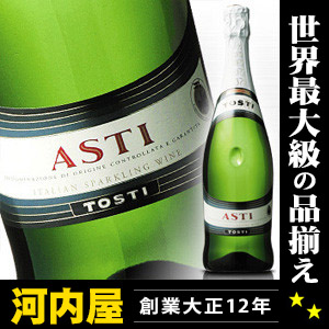750 ml of AS'TY INC. Tosti regular article (Tosti Asti Italian Sparking Wine) wine Italy foaming champagne sparkling sparkling wine spark hgk kawahc