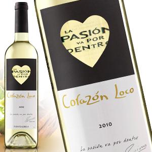 FC Barcelona-Iniesta players white wine genuine wine Spain white wine kawahc