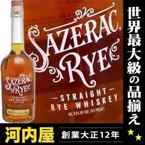 Sazerac rye 750 ml 45 degree whiskey kawahc