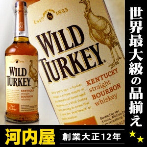 Wild Turkey 700 ml 40.5 degrees genuine Wild Turkey Bourbon whiskey genuine distributors imported Wild Turkey regular Bourbon whiskey kawahc