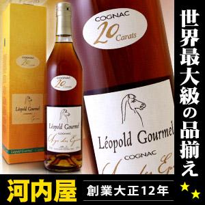 レオポルド グルメル コニャック アージュ デ ゼピス 20カラット (Tres Vieux) 700ml 43度 正規品 (Cognac Age des Epices) ブランデー コニャック kawahc