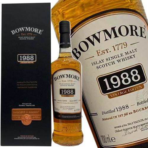 ボウモア 1988年 700ml 47.8度 箱付 アイラモルト シングルモルトウイスキー